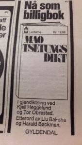Dette kjem ogso frå Orientering, 1972-årganen.
